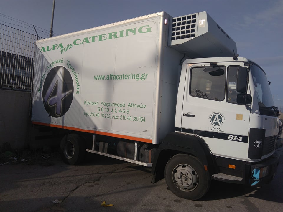 Alfa Catring
