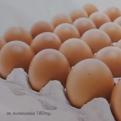 Αυγά σε συσκευασία 180 τεμαχίων
